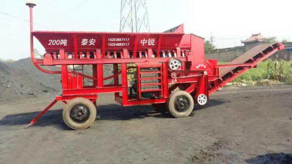 200吨配煤.jpg